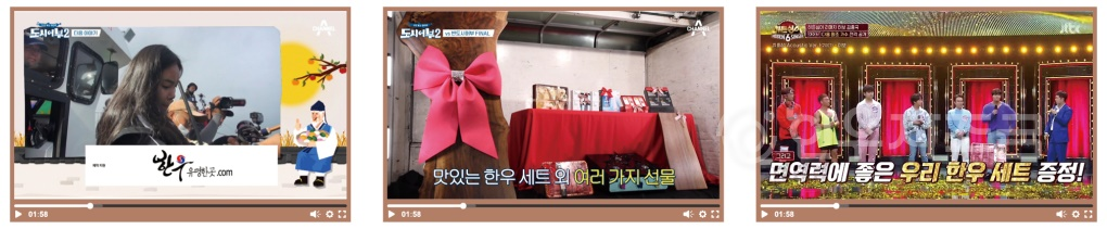 히_한우-2010-13.jpg