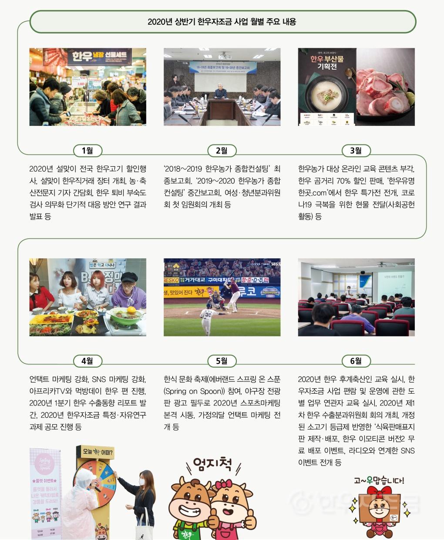 히_한우-2010-20.jpg