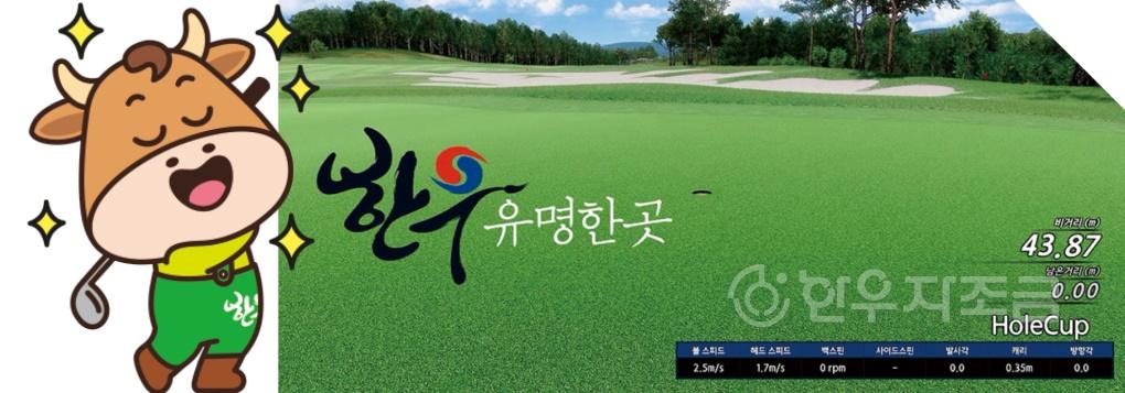 히_한우-2010-23.jpg