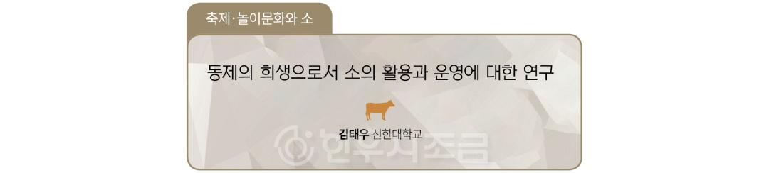 히_한우21.jpg