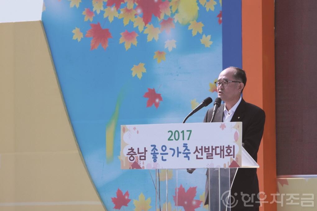 321충남 좋은가축 선발대회 (8).JPG