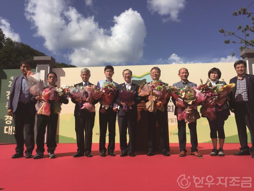 321강원축산경진대회 (14).jpg
