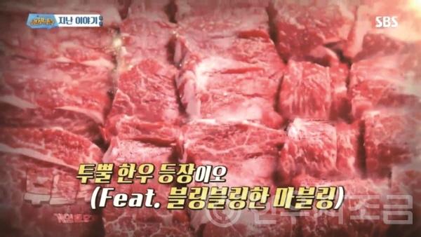 3210915-22_SBS_게임쇼유희낙락_2.jpg