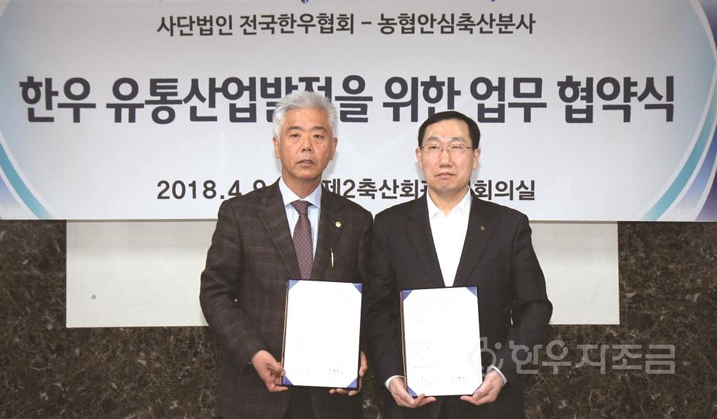 크기변환_한우협회 소식1 사진.jpg