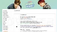 [크기][포맷변환]4 NCT의 night night.jpg