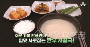 [크기]1 김현욱의 굿모닝.jpg